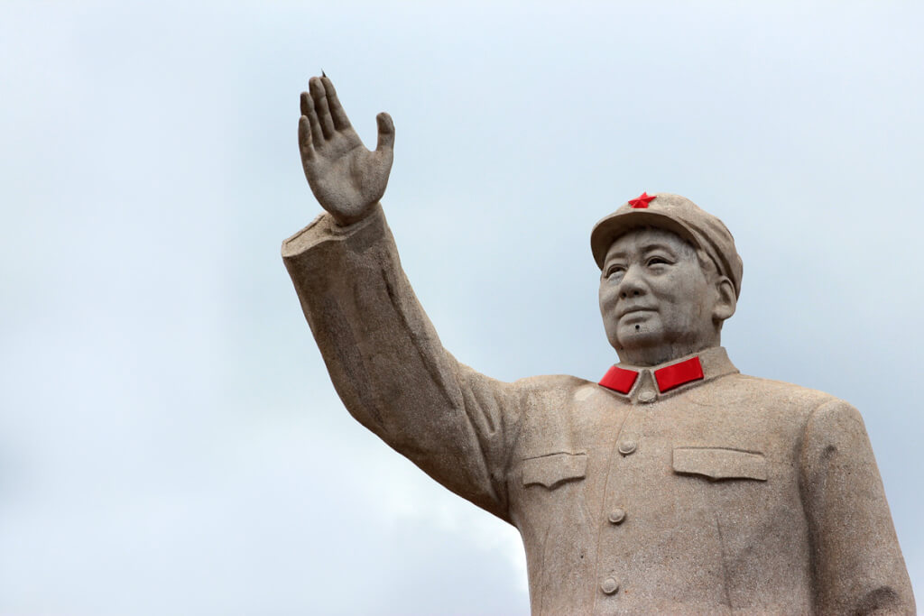 La China de Mao (1949-1978)   por Julio A. Louis