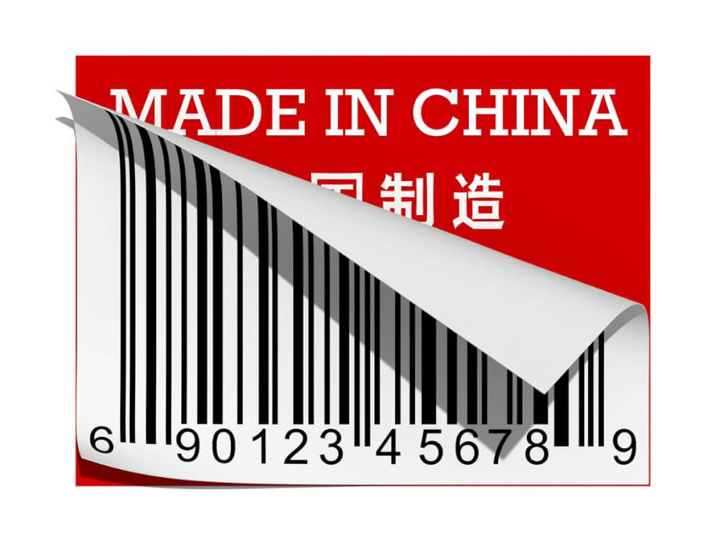 40 AÑOS DE APERTURA CHINA: Diciembre de 1978-diciembre de 2018 por Luis Pereyra