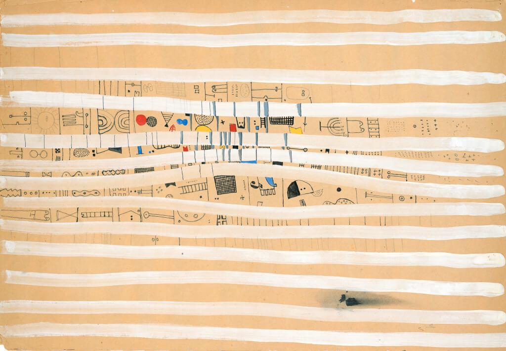 Gurvich, imágenes en construcción por Nelson Di Maggio